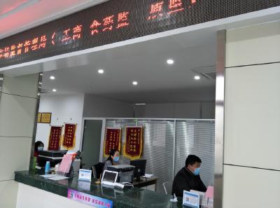 """随县市场监管局许可审批""""零见面""""服务群众"""