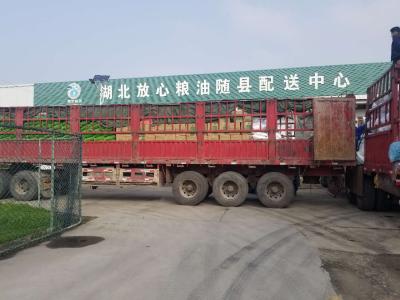 天星农业公司:恢复生产确保配送 特殊时期彰显国企担当