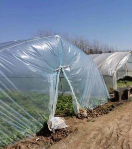 城南新区助力销售滞销农产品
