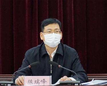 陈瑞峰:守正创新做好宣传思想工作 大力推进市域社会治理现代化
