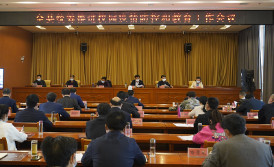 随县召开统筹推进校园疫情防控和教育工作视频会