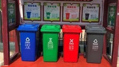 随县校园垃圾分类工作快速推进