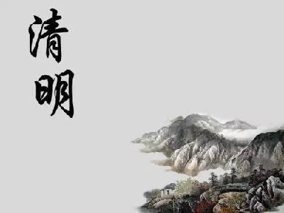 """随州市强化清明节期间""""两禁""""巡查"""