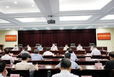 陈瑞峰主持召开市委文明委2020年第一次全会强调:高质量推进精神文明建设 全方位提升城市品质