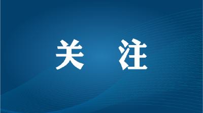 """湖北省出台支持新型农业经营主体""""纾困十条"""""""