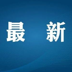 2020年5月18日湖北省新冠肺炎疫情情况