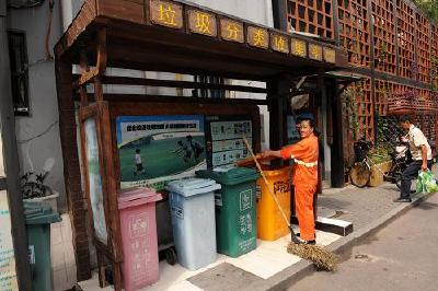 强制垃圾分类摁下快进键 武汉生活垃圾分类7月1日起施行