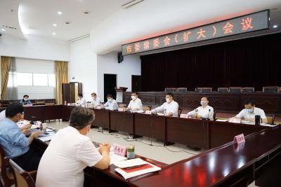 陈瑞峰主持召开市委常委会(扩大)会议强调:扎实深入推进省委巡视反馈问题整改工作