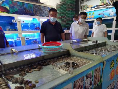 市商务局开展海鲜销售市场专项检查