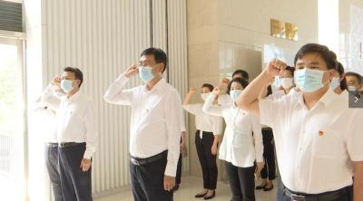 陈瑞峰参加市委办直属机关委员会专题主题党日活动时强调  以地级随州市建市20周年为新的起点  奋力夺取疫情防控和经济社会发展双胜利