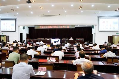 市委中心组集中学习《中华人民共和国民法典》 广泛深入宣传普法 切实推进民法典实施