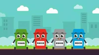 《湖北省城乡生活垃圾管理条例(草案)》提交审议 个人将生活垃圾混合投放最高罚200元