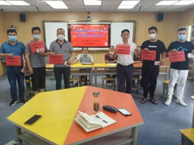关庙镇中心中学举行王宏奖教金第三期发放仪式