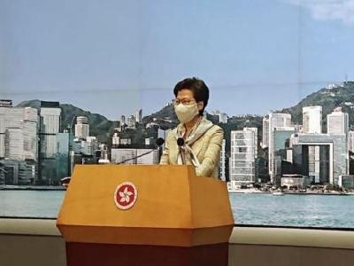 林郑月娥:任何制裁都不会吓怕特区政府 会配合国家进行反制
