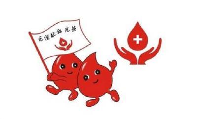 彰显担当 随县交警动员民警辅警义务献血