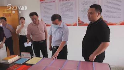 V视│张卫到广水市调研基层统战工作