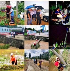 随州电信开展抗洪抢险保通信行动 确保受灾地区通信畅通