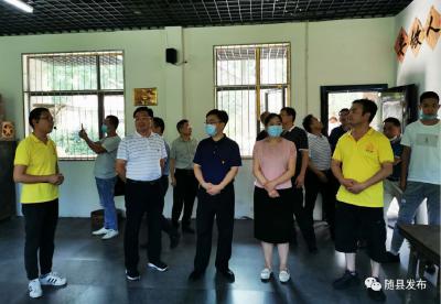 广水市考察团到随县调研干部教育基地