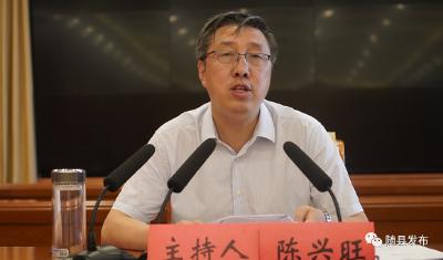 陈兴旺主持召开县委中心组第六次集中学习(扩大)会议
