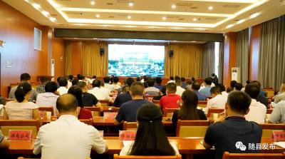 随县组织收听收看国务院、省政府、市政府第三次廉政工作视频会