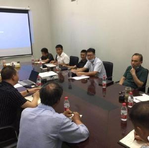 随县召开《香菇》国家标准实施运用座谈会