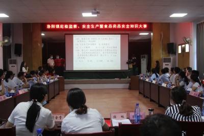 """效能提升示范行动   洛阳镇举办""""大练兵""""知识竞赛"""