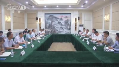 V视│香港铜锣湾集团董事局主席陈智一行来我市考察