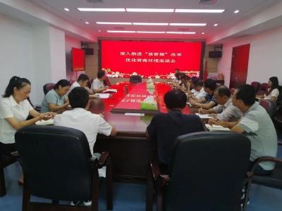 大家谈 | 曾都区政务服务和大数据管理局局长袁军说······