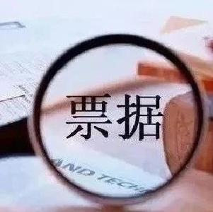 邮储银行承销发行全国首批标准化票据