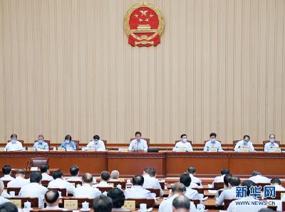 十三届全国人大常委会第二十一次会议在京闭幕