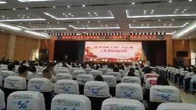 """随州市卫生健康系统召开庆祝第三个""""中国医师节""""暨抗疫表彰大会"""