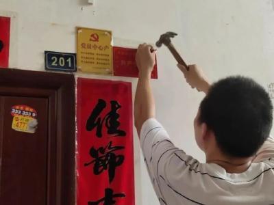 党建强基示范行动 | 东城办事处开展党员门前亮身份活动