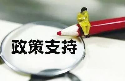 """市社保局落实""""免缓延退""""惠企政策  助力企业复工复产"""