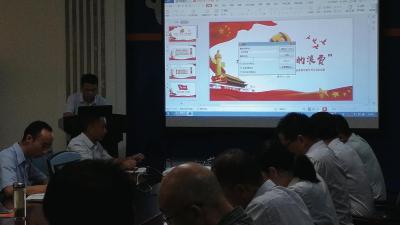 广水分公司召开党风廉政建设宣教月推进大会