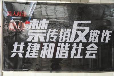 """随州市市场监管局发挥""""两办""""职能  推动反不正当竞争工作"""