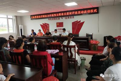 新时代文明实践在随县——万和居委会妇联开展人居环境清洁志愿服务