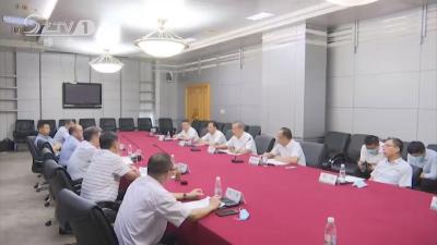 V视  我市与省电力公司签署战略合作协议