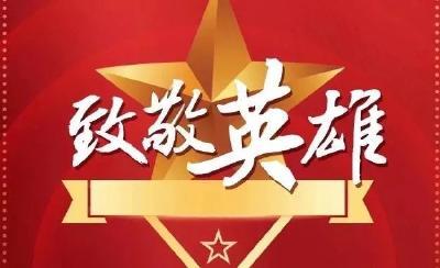 致敬英雄 | 听听东城街道蒋家岗社区党委书记、居委会主任蒋霖的获奖感言