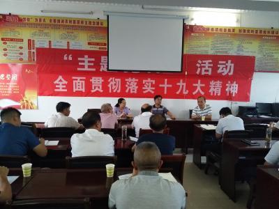 随县分公司党总支积极推动下沉社区工作