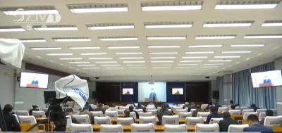 V视|我市组织收听收看全省第三季度经济运行调度视频会