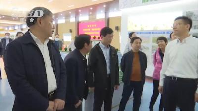 V视|水利部副部长陆桂华来随调研提出   加强水土保持  保护绿水青山