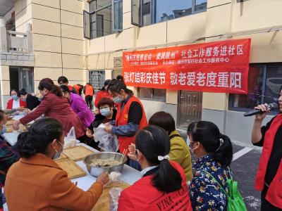 双龙寺社区开展重阳节爱心活动