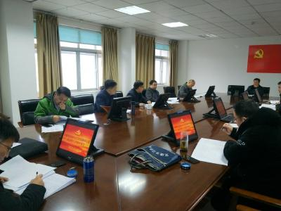 随州分公司党委中心组集中学习宣贯党的十九届五中全会精神