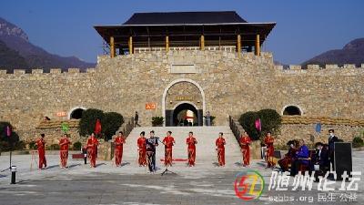 田王寨正式获评国家4A级景区