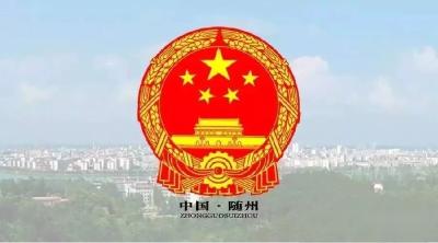 省委宣讲团来随宣讲党的十九届五中全会精神