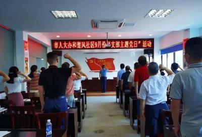 报道在社区 服务在小区 | 楚风社区下沉党员干部参与社区治理记略