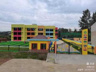 曾都区府河镇第二幼儿园:评比促成长,环创润童心