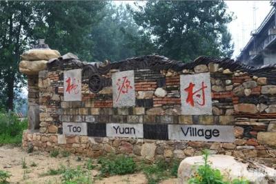 随州市新增2家国家3A级旅游景区