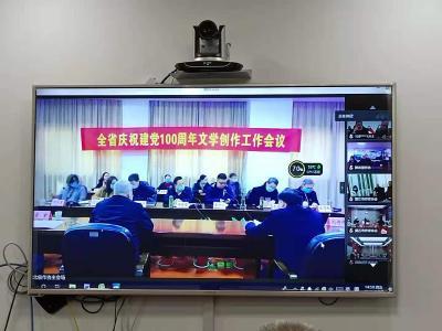 随州市作协组织骨干作家收听收看省作协视频会议