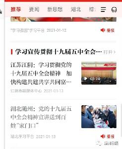 随州这篇报道,1000万+阅读量!